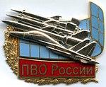 Air defense badge russian air force.jpg