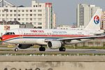 Airbus A320-214, China Eastern Airlines AN1632752.jpg