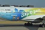 Airbus A350-941 'B-1083' Air China (40601229563).jpg