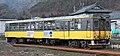 Aizu Railway Type AT-300 DMU 001.JPG