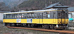 Aizu Railway Type AT-300 DMU 001.JPG