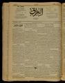 Al-Iraq, Number 169, December 20, 1920 WDL10265.pdf