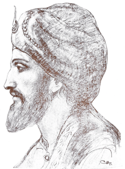 Al-Mu'tamid ibn Abbad by Khalil Gibran.png