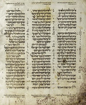 Masoretic Text - A page from the Aleppo Codex, showing the extensive marginal annotations.