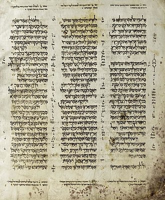 Tiberian Hebrew - Page from Aleppo Codex, Deuteronomy