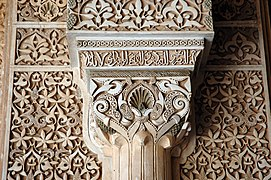 Alhambra column top.jpg