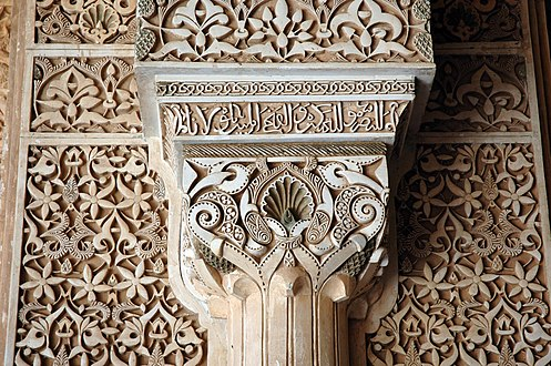 Alhambra column top.jpg