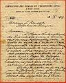 Alice Eckenstein letter 13 Sep 1917 front.JPG