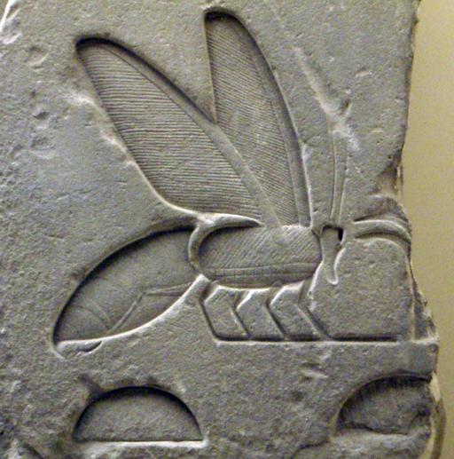 AncientEgyptianRelief-BeeHieroglyph-ROM