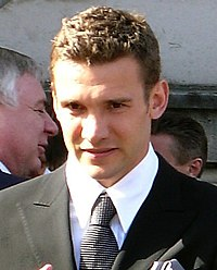 Andrij Szewczenko.jpg