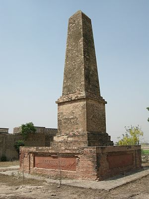 Moodkee - Anglo-Sikh War Memorial Moodkee