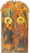 Annunciation mid XV Century, St Mary Church in Botun, Ohrid Icon Gallery.jpg