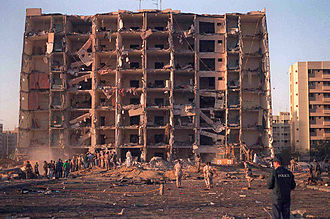 Khobar Towers bombing - Image: Anschalg In Zahran 1996 Khobar Tower