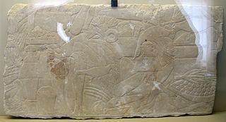 Stele of funerary offerings-MAHG 019627 e