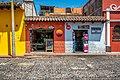 Antigua, Guatemala - 49699278662.jpg