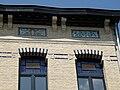 Antwerpen Lange Van Ruusbroecstraat n°135 (3).JPG