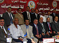 Arab ministers Of health.jpg