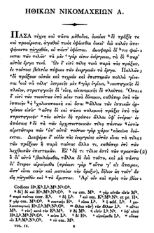 Aristotle Ethica Nicomachea page 1.png