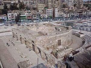 Odeon theater (Amman) - View of the Odeon from afar