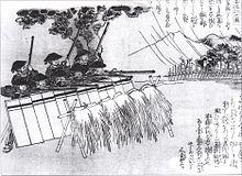 Japanese invasions of Korea (1592–98) - Wikipedia