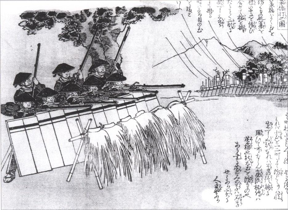 Ashigaru using shields (tate)