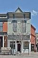Aspen building on S Mill Street.jpg