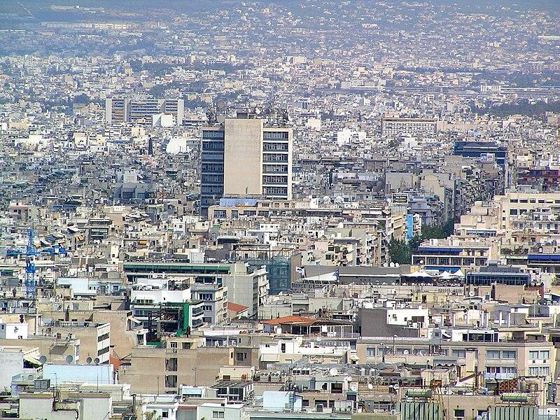File:Athens skyline.JPG