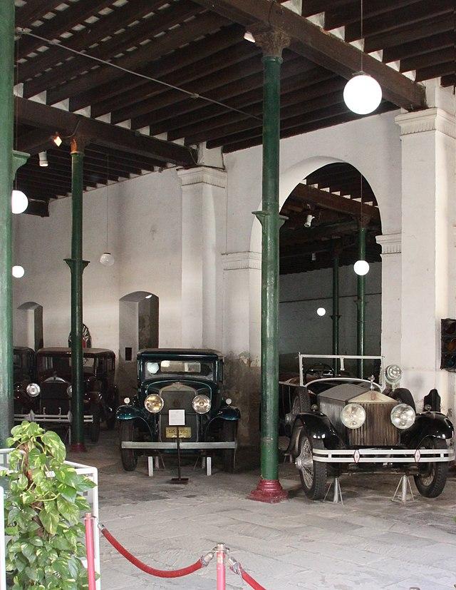 Depósito del Automóvil