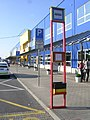 Avion Shopping Park Prague, zastávka IKEA.jpg