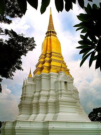 Suriyothai - Phra Chedi Sisuriyothai