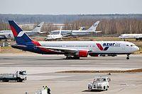 VP-BUV - B763 - Azov Avia Airlines