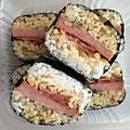 BAM Log (Bacon Spam Musubi) (15990067011).jpg