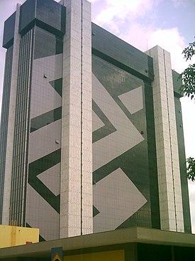 """Edifício """"Sede III"""" do Banco do Brasil em Brasília."""