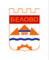 Coat of arms of Belovo