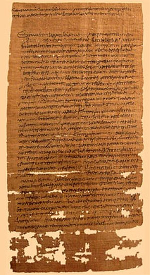 Cave of Letters - A scroll found in the cave, part of the Babatha archive