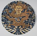 Badge (Lizi) of the Imperial Prince with Dragon LACMA M.49.6.8 (1 of 2).jpg