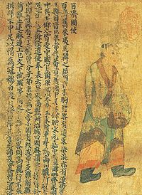 Baekje - Wikipedia, the free encyclopedia