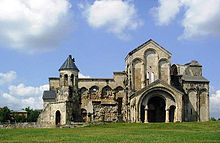 Bagrati cathedral, Georgia.jpg