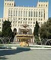 Bakı şəhəri, AMEA-nın görnüşü.jpg