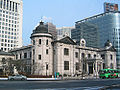 BankofKoreaMuseum.jpg