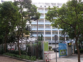 Baptist Wing Lung Secondary School.JPG