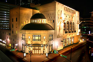 Bass Performance Hall concert hall in downtown Fort Worth,Texas