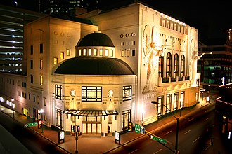 Bass Performance Hall - Exterior view of venue (c.2006)