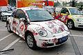 Beetle (2904409214).jpg