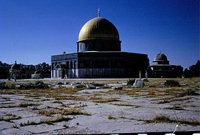 Before conducted dig which done at October 1999 by the Islamic Waqf and the Islamic Movement 04.jpg