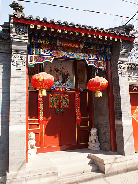 An elaborate traditional door in Beijing. From 5 awesome places to study abroad