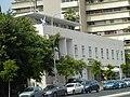 Beit HaItonaim P1150083.JPG