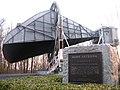 Bell Labs Horn Antenna Crawford Hill NJ.jpg