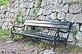 Bench Overlooking Ocean (208105475).jpeg