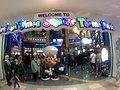 Berjaya Times Square Theme Park entrance.jpeg